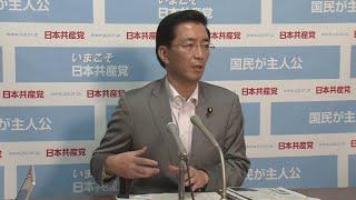 9月8日、山下芳生書記局長の会見.