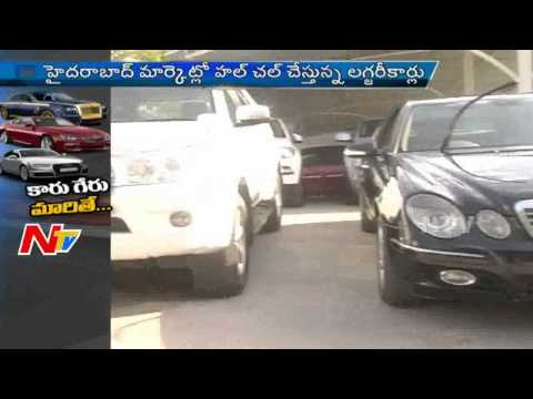 Hyderabad People Love Towards Luxury Cars | NTV Special Focus | Part 2