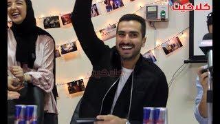 بعد دخول محمد الشرنوبي .. دكتورة للطالبات : البنات تحاول تمسك نفسها