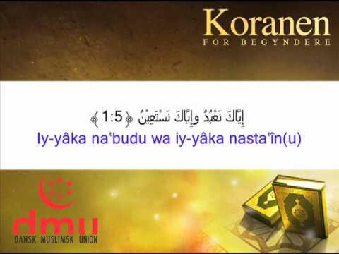 001-Al Fatiha - سورة الفاتحة