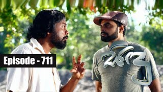 Sidu | Episode 711 29th April 2019 Thumbnail