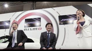 出演:日産自動車CPS 田村宏志、パワートレイン主管 仲田直樹 MC佐藤恵.