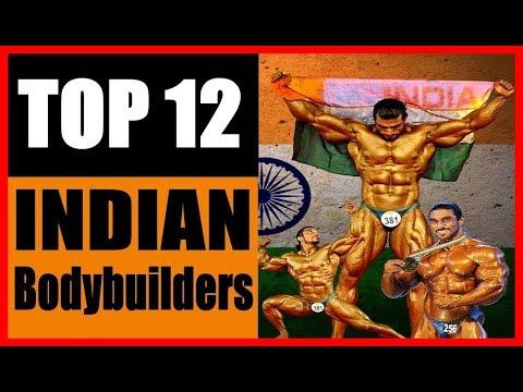 TOP 12 INDIAN BODYBUILDERS (Current)