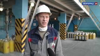 Регион развития. Волгоградский алюминиевый завод. 27.04.17