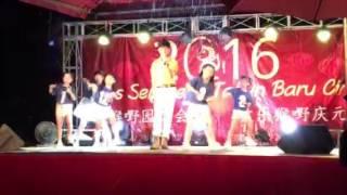 Anya - CNY Sungai Besar 06.02.2015 Performance 2