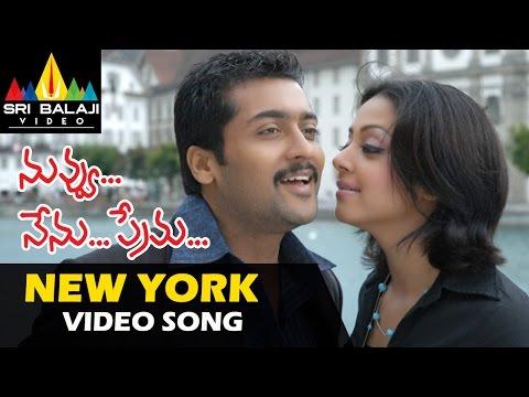 new york nagaram telugu song hd 1080p blu ray