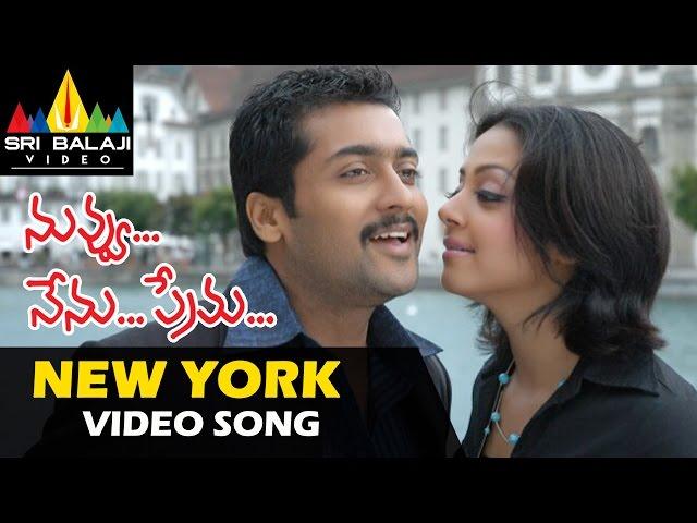 Nuvvu Nenu Prema Songs   New York Nagaram Video Song   Suriya, Jyothika   Sri Balaji Video