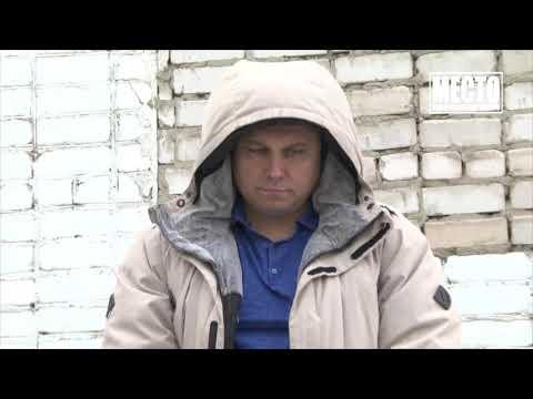 На взятке поймали директора ЖД техникума Дегтярева  Место происшествия 02 11 2019