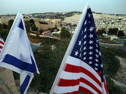 US to Move Embassy to Jerusalem  May 2018