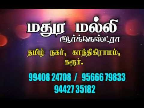 Mathura Malli Final Ad