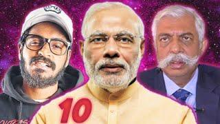 DANKEST INDIAN MEMES V10 [MemeMandir]