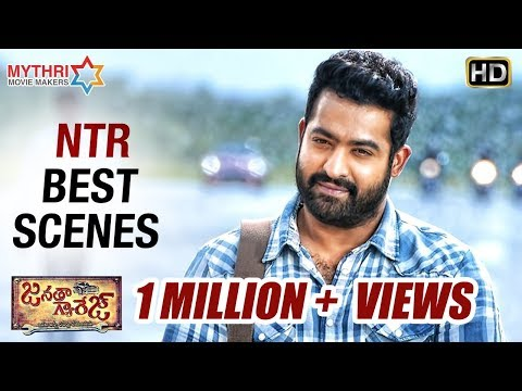 Jr NTR Back 2 Back Best Scenes | Janatha...