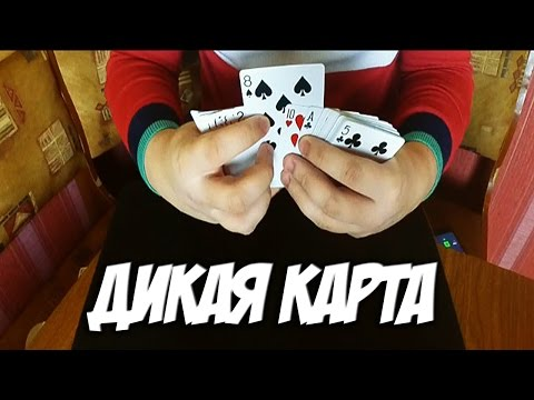 Как правильно использовать статистику в покере? Стрим по покеру от Дениса DZenиз YouTube · С высокой четкостью · Длительность: 1 час29 с  · Просмотры: более 6,000 · отправлено: 2/13/2017 · кем отправлено: Академия Покера | Обучение покеру с нуля