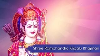Sri Ram Chandra Kripalu Bhajman | Superhit Shri Ram Bhajan with Lyrics