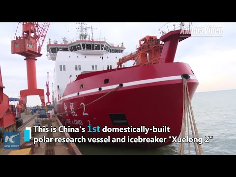 1st Chinese-built polar icebreaker starts trial voyage!