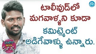 This Culture Exists In Tollywood Also - Mahesh Vitta || Saradaga With Swetha Reddy