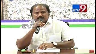 YCP  TJR Sudhakar Babu Press Meet LIVE - TV9