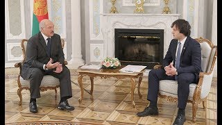 Александр Лукашенко провёл встречу с председателем парламента Грузии Ираклием Кобахидзе. Панорама