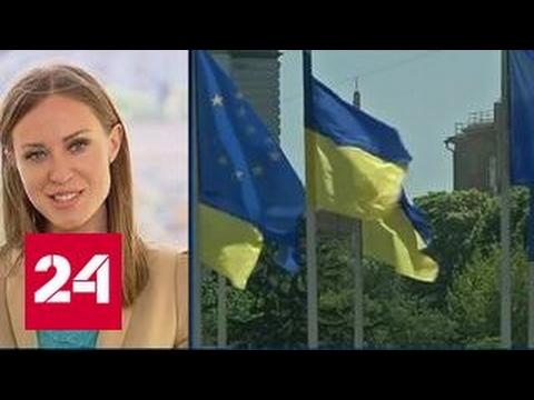 """Украина обвинила """"Яндекс"""" в госизмене"""