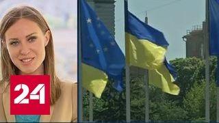 Украина обвинила