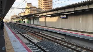 おおさか東線 JR野江駅 EF510-505 単機通過!