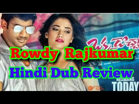 Rowdy Rajkumar Hindi Dubbed full movie...