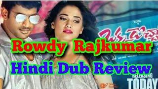 Rowdy Rajkumar Hindi Dubbed full movie Review