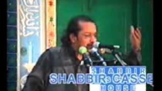 Majlis-Allama Irfan Haider Abidi Shaheed-(M 5)- P1/1
