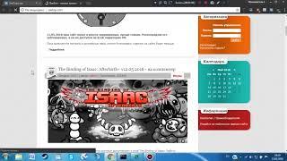 Посещение заблудших сайтов, горныемуджахиды  Абу Яхья Крымский