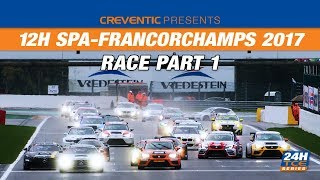 Hankook 12H Spa-Francorchamps 2017 - Race Part 1