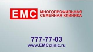 Клиника EMC(, 2013-11-01T10:29:15.000Z)
