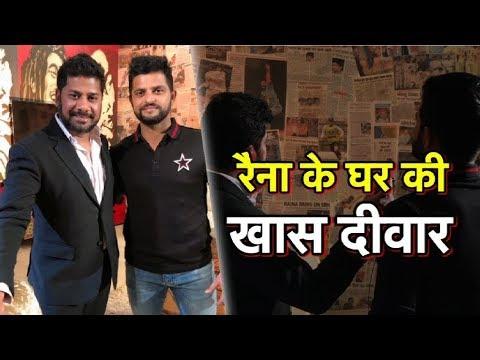 SURESH RAINA EXCLUSIVE : All Set For South Africa | Part 1 | Sports Tak