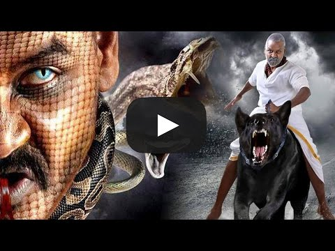 Naga Movie First Look Posters |  Raghava Lawrence