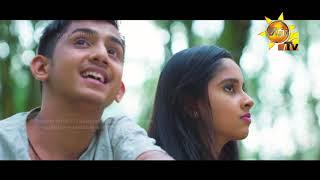 හැන්ගෙමි | Hengemi | Sihina Genena Kumariye Song Thumbnail