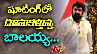 Nandamuri Balakrishna And K S Ravi Kumar New Movie Shooting Updates | NTV Entertainment