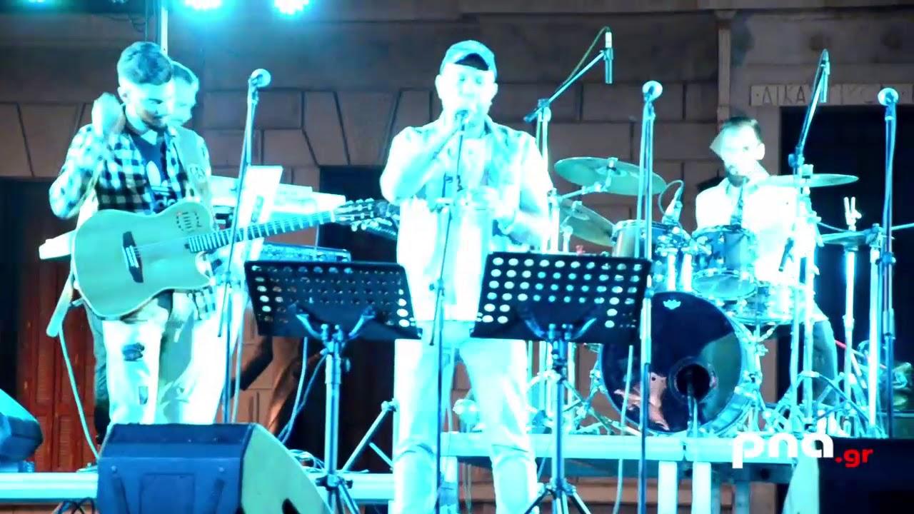 Ολοκληρώθηκε το φεστιβάλ του Δήμου Τρίπολης με συναυλία από το Επταφθογγο