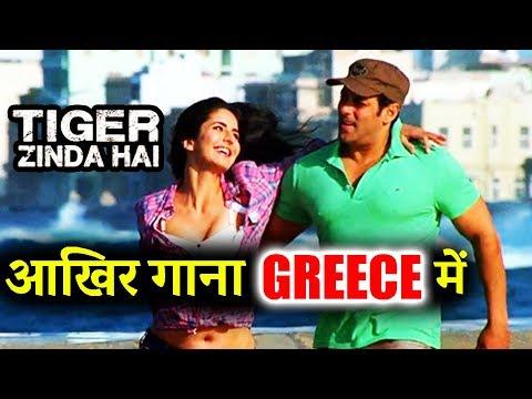 Greece में Shoot होगा Salman Katrina का आखरी गाना - Tiger Zinda Hai