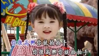 歡樂童謠-四千金兒歌- 不倒翁-狼與小孩-說哈囉 480p thumbnail