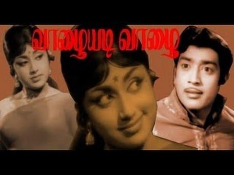 Vazhaiyadi Vazhai   Tamil Full Movie   Old Tamil Full Movie