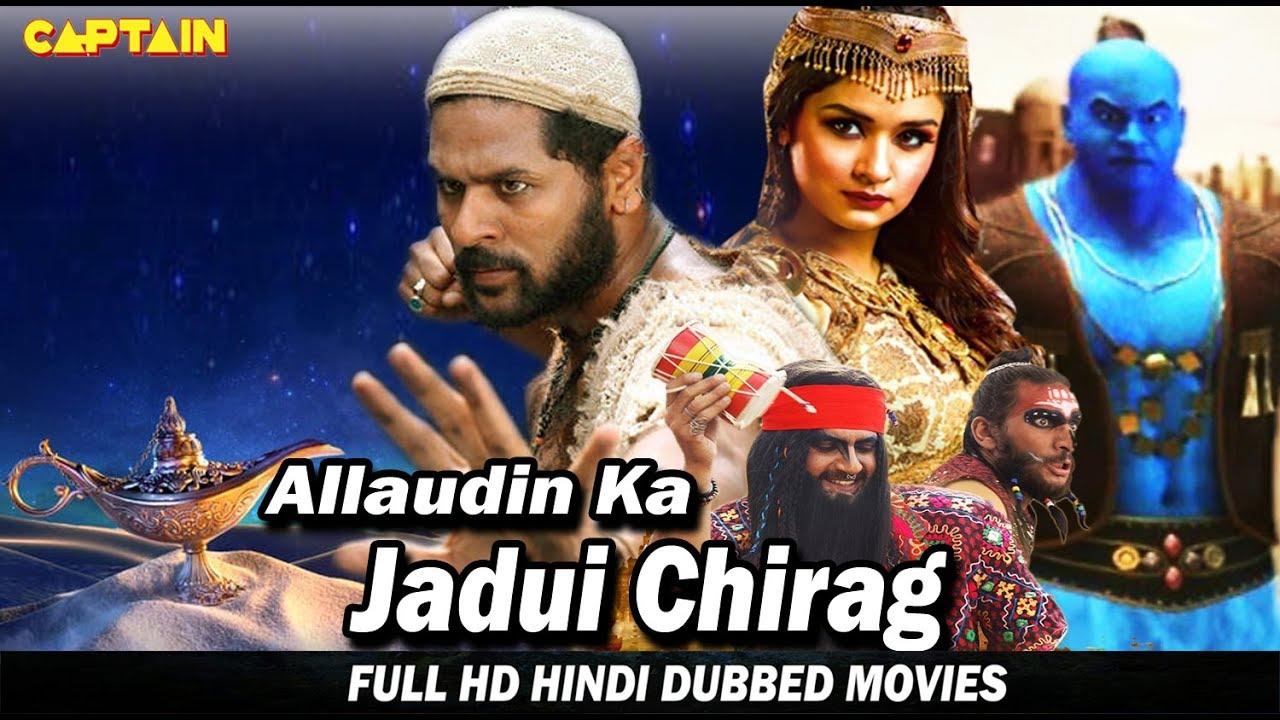 Download Allaudin Ka Jadui Chirag - HD Hindi Dubbed Superhit Movie - Prabhu Deva