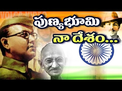 Indian Telugu #Patriotic Video Songs Jukebox - 2016