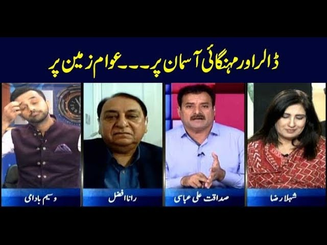 11th Hour | Waseem Badami | ARYNews | 15 May 2019
