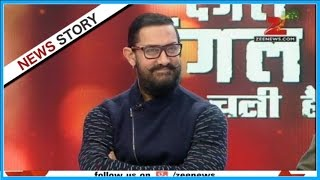 exclusive sudhir chaudhary in conversation with aamir khan and team dangal