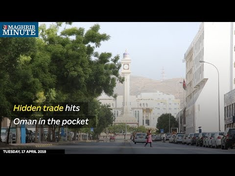 Hidden trade hits Oman in the pocket