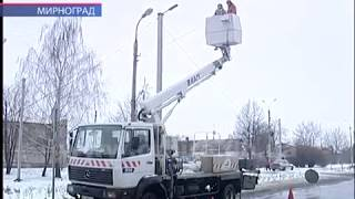 У Мирнограді за кошти НЕФКО замінюють 1700  вуличних ліхтарів