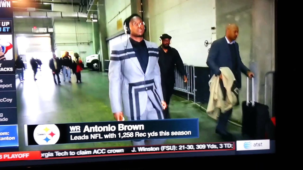 Antonio Brown's Suit - YouTube
