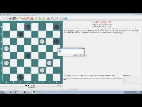 Видео Шашки играть онлайн