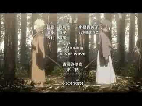 Naruto ending broken youth