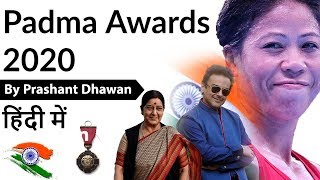 Padma Awards 2020 Complete Analysis Current Affairs 2020 #UPSC