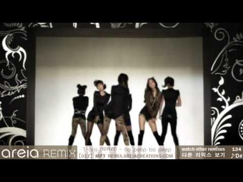 Areia Remix #17 | T-ara - Bo peep bo peep